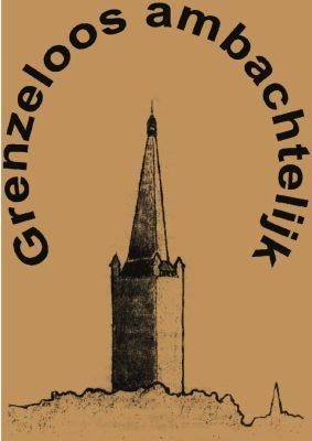 logo-GA-pdf-724x1024